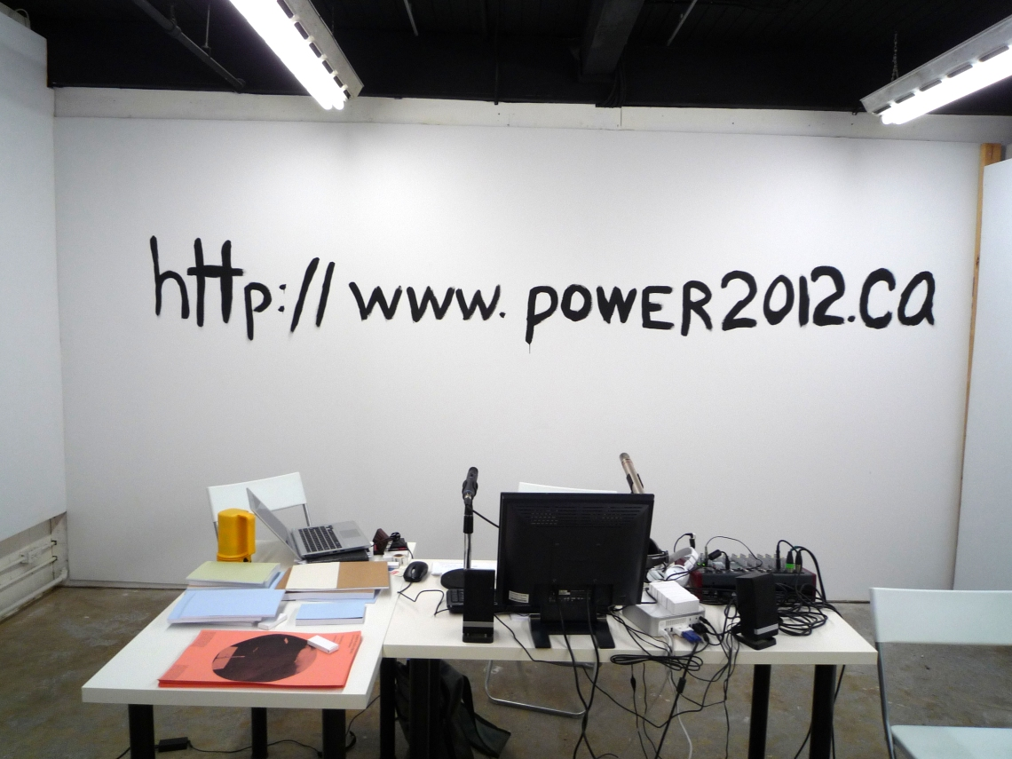 power2012-wall